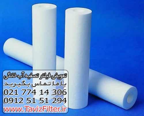 فیلتر الیافی تصفیه آب نیمه صنعتی